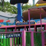 Entrance to a small roller coaster.