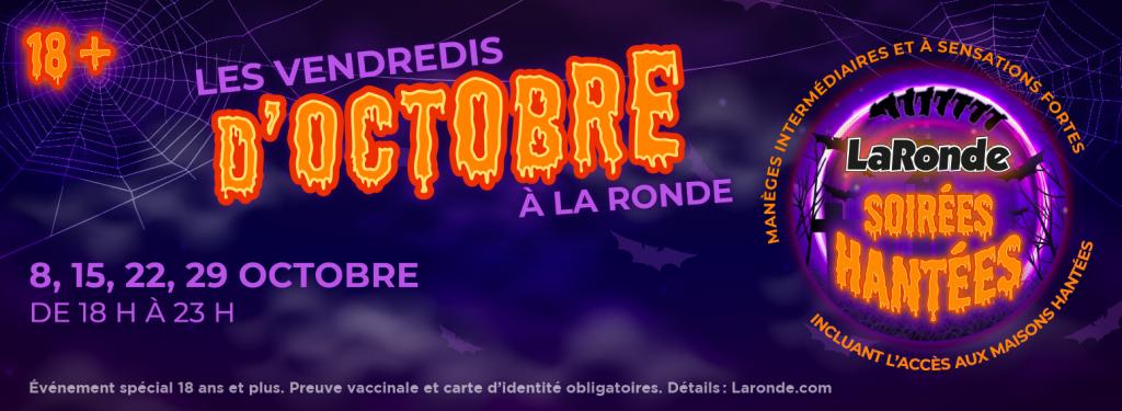 La Ronde Haunted Nights Banner