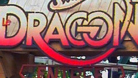 teaser_dragon_entrance